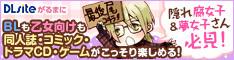 bn_pc_234_60_dojin_01.jpg